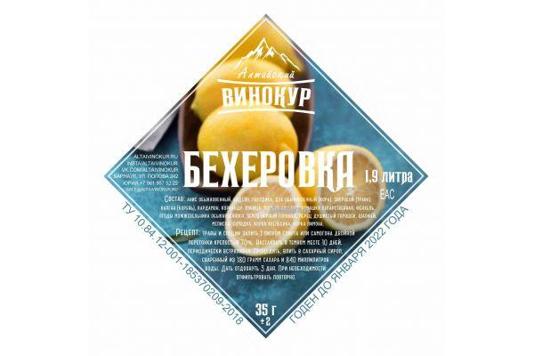 """Набор трав и специй """"Бехеровка"""""""